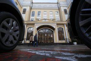 Эксперты предложили новый механизм формирования Общественной палаты РФ