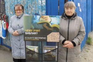 В России приостановили деятельность «Свидетелей Иеговы»