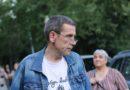 Против эксперта ООД «За права человека» Петра Курьянова все-таки возбудили уголовное дело
