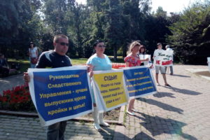 Активисты «ЗПЧ» в Ульяновске провели акции против произвола силовиков и в защиту Интернета (фото, видео)
