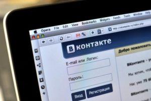 Техэкспертиза: приговоры по статье «экстремизм» выносятся в России без доказательств