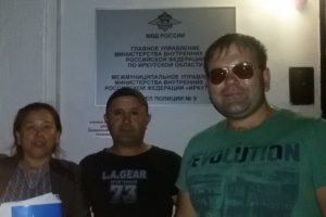 «Зашитые карманы» — вчера иркутские правозащитники освободили незаконно задержанного мигранта из полиции