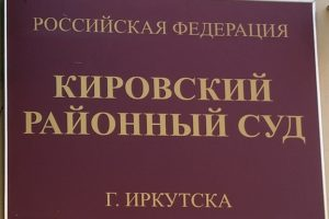 Суд удовлетворил просьбу правозащитников, назначив мягкое наказание виновному полицейскому