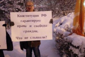 Региональное отделение ЗПЧ в Ульяновске провело пикет в защиту Конституции