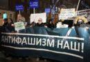 Мэрия Москвы согласовала Антифашистское шествие 19 января