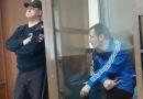 Следователь не смог обосновать необходимость продления ареста Игорю Нагавкину