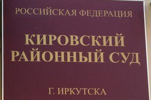 Хроника борьбы с ложью НТВ в Иркутске. #ВместеПротивПыток
