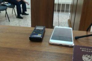 В Иркутске продолжается суд по делу НТВ