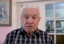 Владимир Войнович призывает на митинг «За свободную Россию без репрессий и произвола» (видео)