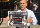 Лев Пономарев оштрафован на 10 000 рублей за пикет в поддержку фигуранток дела «Нового Величия»