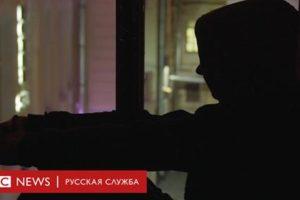 Недетские дома. Документальный фильм Би-би-си о насилии над детьми в России