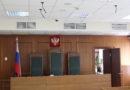 Московский городской суд отложил рассмотрение апелляции по делу Василия Гинды