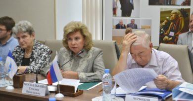 Правозащитники встретились с Уполномоченным по правам человека в РФ