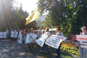 В Ульяновске активисты «ЗПЧ» и «Открытой России» провели митинг против произвола силовиков и судей