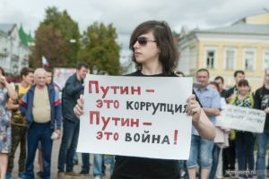 Отделение ООД «За права человека» в Костроме предоставило адвоката участнику акции 9 сентября