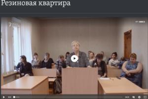 На «Радио Свобода» вышел фильм о Татьяне Котляр — руководительнице «ЗПЧ» в Калужской области
