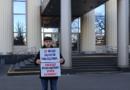Лев Пономарев в одиночном пикете у Мосгорсуда в поддержку Игоря Нагавкина (видео)