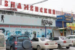Администрация Иркутска сносит рынок выбрасывая людей прямо на улицу