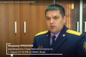 Свидетели Иеговы: Ложь №2 подполковника Ермолаева