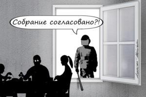 Новое лицо тоталитаризма: натиск репрессий в России усиливается. Провокаторы и доносчики вновь стали востребованы