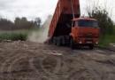 Эксперт ООД «За права человека» совместно с жителями г. Калач-на-Дону остановили сброс  мусора в водоем