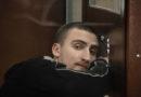 Суд приговорил Павла Устинова к 3,5 годам лишения свободы