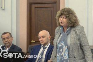 Выступление Карины Москаленко в Верховном Суде РФ