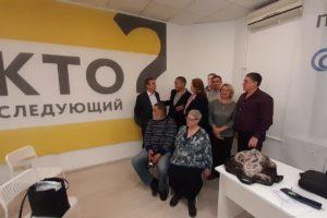 В ряды ООД «За права человека» вошла инициативная группа граждан «Якутия — Наше Мнение».