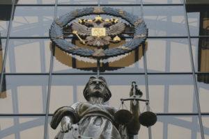 Судьба ООД «За права человека» решится 26 декабря