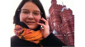 Суд изменил меру пресечения Юлии Цветковой