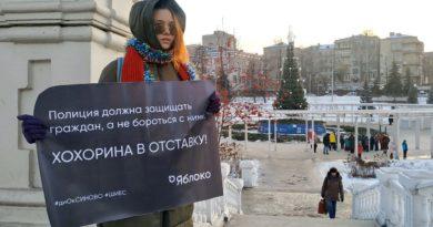 Власти Казани продолжают преследовать экоактивистов