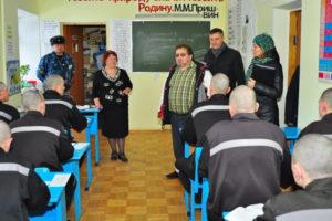 Бывший заключённый добился  в российском суде компенсации  за  незаконное лишение свободы.