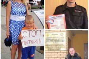 Судебные заседания по делу о пытках Марины Рузаевой назначены на август.