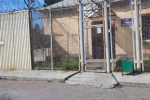 Иркутские правозащитники добились отмены Решения о депортации бывшего заключённого из ИК-15 Ангарска.