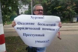Ульяновского правозащитника  задержали во время одиночного пикета.