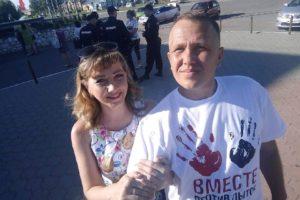 Иркутский областной суд рассмотрит ходатайство о  смене подсудности по делу о пытках Марины Рузаевой.