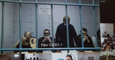 Оглашение апелляционного определения на приговор фигурантам дела «Уфимской двадцатки» Хизб ут-Тахрир ожидется 21 сентября.
