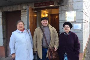 Суд продолжил рассмотрение уголовного дела Татьяны Котляр