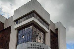 Алексей Соколов: «В итоге, судебная коллегия по административным делам Свердловского областного суда не увидела нарушений законодательства РФ и отказала в удовлетворении жалобы»
