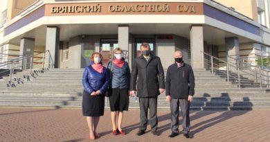 Брянский суд подтвердил обвинительный приговор 4 Свидетелям Иеговы из Новозыбкова