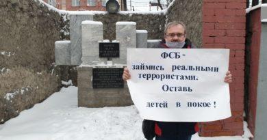 Игорь Топорков: «Вы с ума сошли? Какие террористы?»