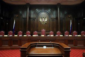 «Демократический конгресс народов России» выступает против упразднения конституционных судов в республиках