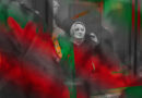 Дело ингушского народа