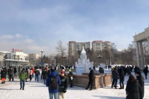 В Южно-Сахалинске на акции протеста 23 января вышло около 400 человек