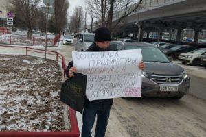 Правозащитника Игоря Нагавкина задержали вовремя одиночного пикета