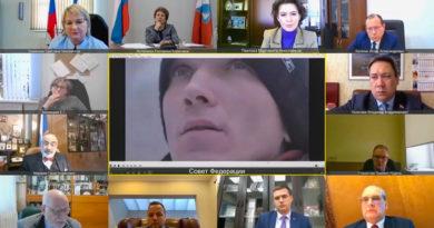 Совет Федерации познакомился с пытками