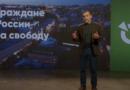 Телемарафон в поддержку команды «Яблока» на выборах в Госдуму / Москва, 15 сентября 2021