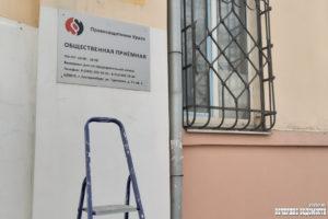 В условиях давления властей правозащитники Екатеринбурга объединились и открыли единую общественную приёмную