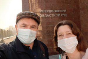 Правозащитник из Свердловской области добивается освобождения от наказания тяжелобольной осужденной