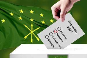 Активисты назвали перепись шансом объединить черкесов